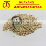 Corn Cob Meal/corn cob powder for rubber filling