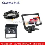 bus reverse camera with 7 inch lcd monitor rearview system