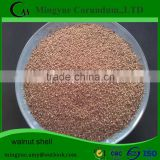 Sand Filter And Water Treatment Media Crushed Walnut Shells