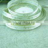 Polyester double face satin ribbon for Gift Wrapping                                                                         Quality Choice