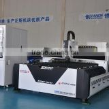 Advanced industry 3015 size double drive fiber laser cutting machine 500~2000W for metal sheet cutting