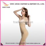Women seamless slimming shapewear with open crotch