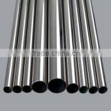 serve AISI 4140(SAE 4140/ASTM A519 4140) seamless steel pipe/tube from China
