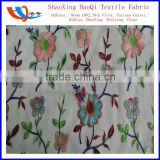High quality from Shaoxing,China embroidered fabric/embroidered tulle fabric/embroidered organza fabric