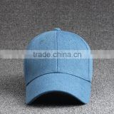 Fashion blank baseball cap with jeans blue color for wholesale                                                                                                         Supplier's Choice