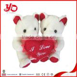 China factory direct sale custom made plush white teddy bear with love