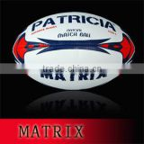 Rugby Ball, Official Size, Made With Synthetic Rubber & Multi Color Printing