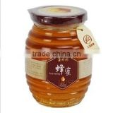 500g clear empty honey glass jar with metal lid                                                                         Quality Choice