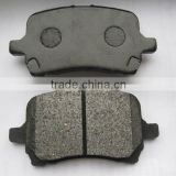 Auto Parts 04465-33130 Brake Pad for Toyota Camry                                                                         Quality Choice