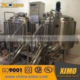 Shandong XIMO 500l small beer processing types machine,micro beer home brew fermenting equipment,mini alcohol brewery for pub
