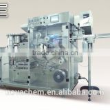 high quality DPH 130 Al-PVC blister packing machine for tablet and capsule Pass CE,ISO9001,2000