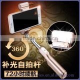 Super Mini 19cm Foldable With Flash Light and Mirror All DAY Selfie Stick