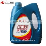 SAE 20W50 4Liters API CF-4 Diesel Engine Oil and Motor oil Lubricant Wholesale