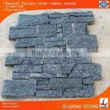 Black quartzite ''S'' shapecement backed natural culture quartzite stone
