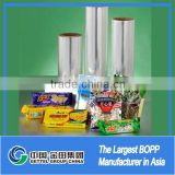 Bopp printing film one side corana treatment for flexible packaging flower packaging bag making
