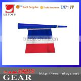 Eco-friendly PE Horn French Fans Horn with national flag