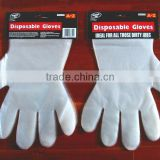 By CE FDA ISO approved disposable embossed food grade plastic transparent polyethylene CPE gloves