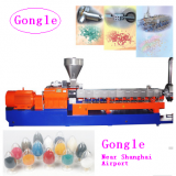 20180814GL Series parallel  Twin Screw Compounding Extruder Machine