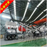 Mobile mine stone crusher, construction waste crushing equipment, gravel machine big discount