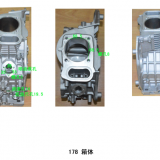 178F Engine Block /Crankcase For Engineering Machines,Diesel Generator Welder Parts L&P Parts