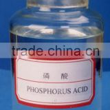 professional food grade 85% phosphoric acid supplier