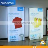 TexFrame Light Box for double side advertising exhibition display                                                                         Quality Choice