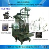 OPP PE hardware automatic packaging machine with vacuum loader