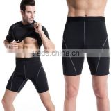 2015 hot sale china factury wholesale fitness apparel man gym wear1024