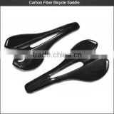 2016 Carbon fiber bicycle parts road bicycle or mountain bike carbon fiber racing seat