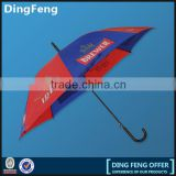 China Supplier high quality cheap straight one dollar umbrella