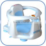 Cute Baby Bath Seat with EN-71 certificate                                                                         Quality Choice