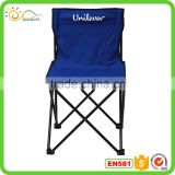 Foldable camp chair with carry bag camping outdoor metal folding chair                                                                         Quality Choice