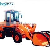 Mini telescopic small wheel backhoe loader