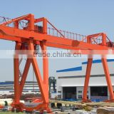 MG model double girder gantry crane 50 ton