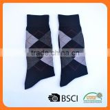 custom business dress bamboo sock