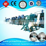 Disposable Adult Incontinence Pants Making Machine