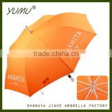 "27"" Custom Made Promotional Golf Umbrella                                                                         Quality Choice"