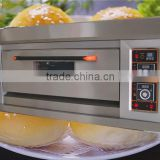 Good looking Gas bread bakery Oven 1 deck 2 trays / Baker,s magic tool for cake bread cookie