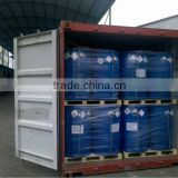 30% Lauryl Dimethyl Amine Oxide for detergent raw material