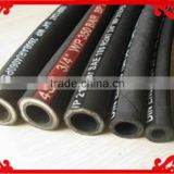hose for pump best rubber hose High wear resistant natural rubber mining hydralic rubber mine slurry hose