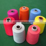 wholesale soft Ne28/2 viscose /nylon /pbt blended strech knitting yarn for 3gg,5gg,7gg,9gg,12gg