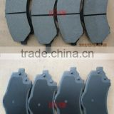 68003701AA brake pad D1273 for VW Jeep