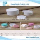 HOT SALES plastic material cosmetic jar , 200g empty PP cosmetic container, plastic makeup cosmetic packaging
