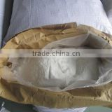 CHEAPEST PRICE AND HIGH QUALITY MODIFIED TAPIOCA STARCH
