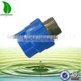 7041 China PPR Male Socket adaptor with Brass Insert