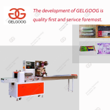Advanced Technology Horizontal Packaging Machine Small Flow Wrapper