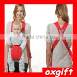 OXGIFT Multifunctional front and back baby carrying product,Ergonomic design kangaroo baby carrier,baby sling bag