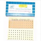 Huanqiu brand Vaccaria ear seeds on surgical tape