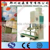 Best Selling 2-50kg/bag Automatic Grain Packing Machine