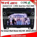 Wecaro WC-GW8701 Android 4.4.4 car dvd player touch screen for Great Wall Hover H3 H5 double din 2010 - 2013 mirror link